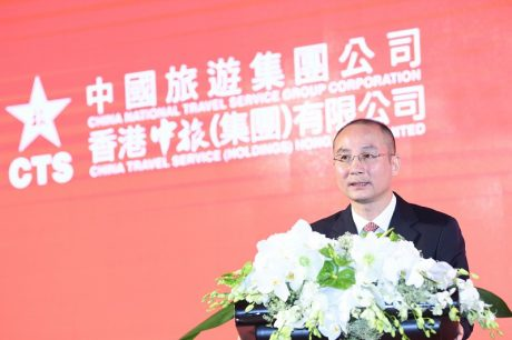 The Future Intercontinental Enters Franchise Agreement With Hk Cts