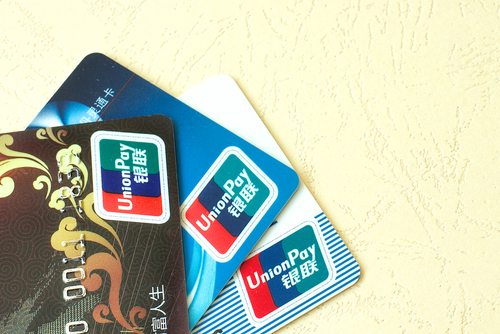 agoda: Union Pay deal to generate customer convenience – and