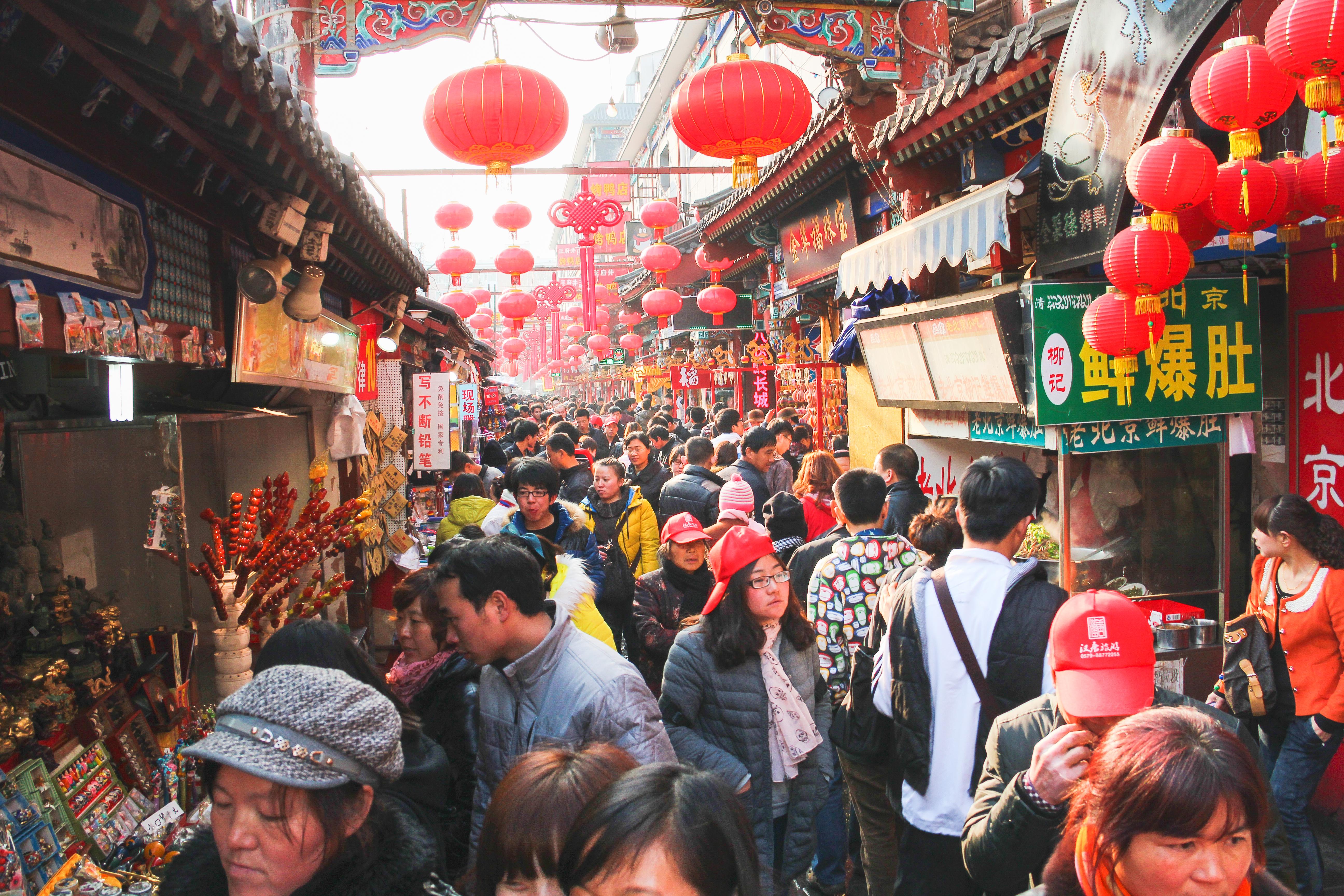 china, beijing, visa